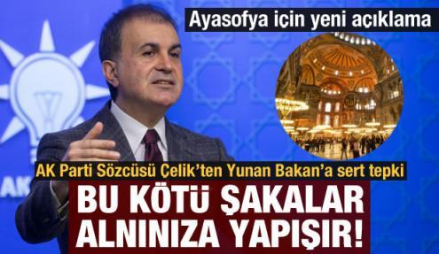 AK Parti Sözcüsü Ömer Çelik'ten son dakika açıklamalar