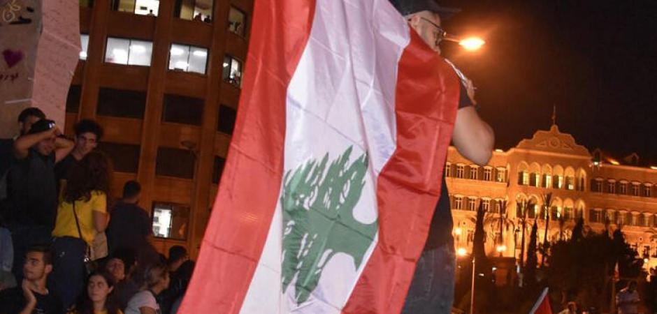 Lübnan'dan protestolar devam ediyor