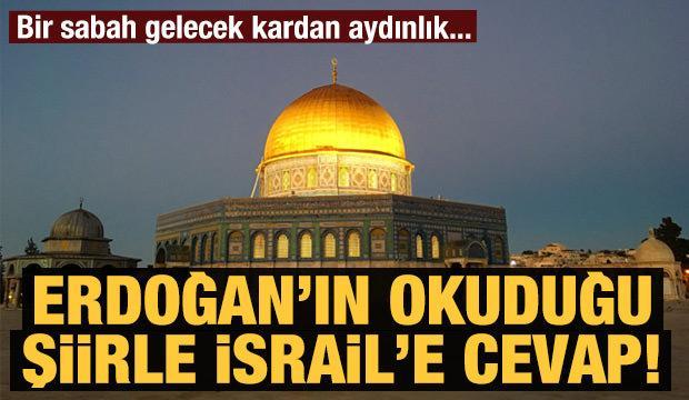 İletişim Başkanı Fahrettin Altun'dan Başkan Erdoğan'ın okuduğu şiirle İsrail'e cevap!