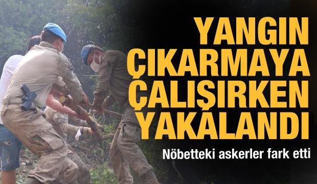 Denizli'de askeri kışla yakınında yangın çıkarmaya çalışan şüpheli yakalandı