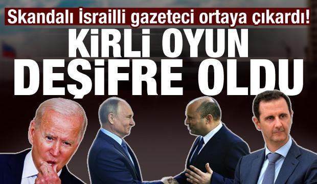 Putin, ABD'nin Suriye'ye yönelik yaptırımlarını hafifletmek için İsrail'den yardım istedi