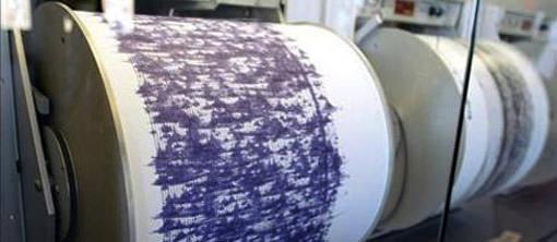 Şırnak'ta 4,6 büyüklüğünde deprem