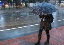Soğuk ve yağışlı hava geliyor!