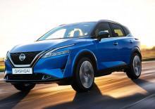 Yeni 2021 Nissan Qashqai tanıtıldı! Merakla bekleniyordu! Büyük değişim...