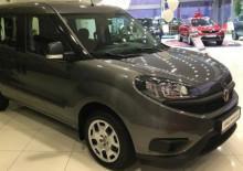 2021 Fiat Doblo'nun fiyat listesi açıklandı