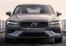 Volvo logosunu değiştirdi